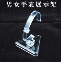 Baihuo acrylic watch frame table watch frame watch rack watch display rack