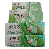 10xChinese brand cosmetics, aloe vera gel 50g natural face cream,Acne pearl cream,5pcs ,bb cream