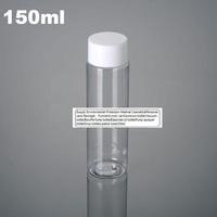 100pcs 150ml plastic bottle white screwed lid clear bottle essence lotion astringent wash skin care beauty packing pet bottle