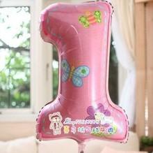 gift baby price