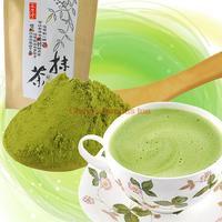 200g Natural Organic Matcha Green Tea Powder,Free Shipping