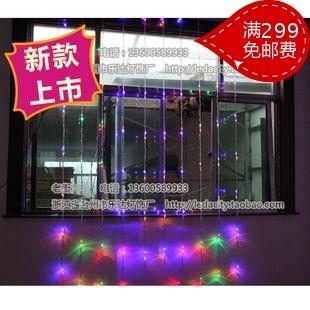 Led lighting led digital light wedding decoration lantern 560 beads 5 meters