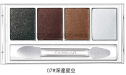 Drop shipping Famous Brand High quality four-color eye shadow nude makeup eye shadow plate Gliter quadplex color eyeshadow B010(China (Mainland))