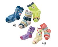 Senshukai baby socks 6 double 0-3years old