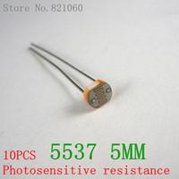 10PCS/LOT 5537 Photosensitive resistance photoelectric switch detecting element 5MM