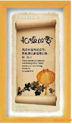 Christian gifts photo frame crafts eternal box yellow(China (Mainland))