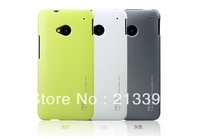 New model phone case for htc one m7 free shipping