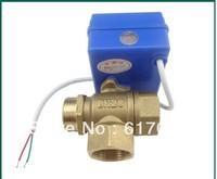 3 way motorized ball valve DN20. electric ball valve. motorized valve  /freeshipping