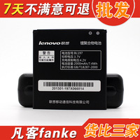 For lenovo   s870e s889t a800 a820t s720i a798t electroplax good mobile phone battery
