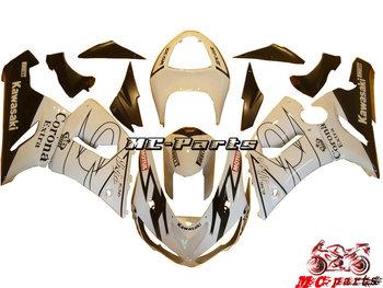For Kawasaki ZX6R ZX636R ZX 6R 05-06 Fairing Bodywork kits High quality ABS Q10 Free shipping