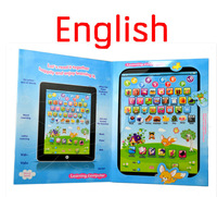 Free Shipping 2013 New Arrival English Language Children Kids Learning Machine Computer Educational Toys Plenty of stock