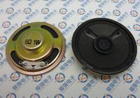 1W 8R / 1 watt 8 ohm speaker diameter 50MM speaker
