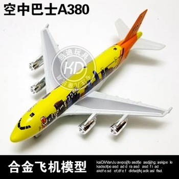 toy plane A380 bus jetliner model alloy model toy metal