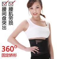 free shiping Waist support belt back support medical lumbar self-heating waist household