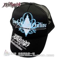 Sword hat sun hat cap sword art online