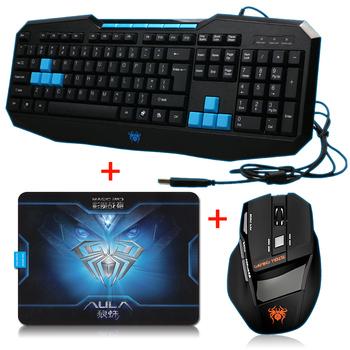 Tarantula gaming mouse gaming keyboard large mouse pad usb cfdota