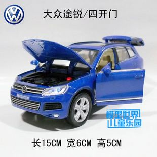 Artificial in car model toy volkswagen touareg four door plain