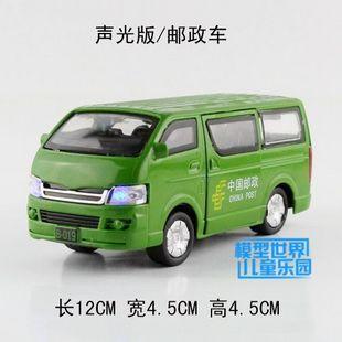 Car model toy car plain school bus microbiotic delica achevement