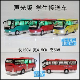 Alloy car model toy bus elementary student school bus plain WARRIOR