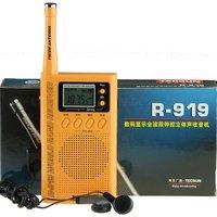 25pcs TECSUN R919 digital display full-band FM stereo radio - Limited Edition
