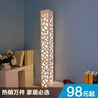 Home modern fashion brief floor lamp
