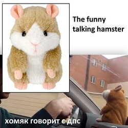 Funny Talking Hamster Car Russian Joke Police Man Repeat What You Say Shaking,kids doll toys(China (Mainland))