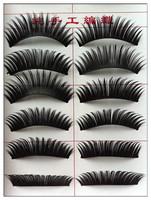 Free Shipping Beauty Care # F-3 False Eyelashes 30 Pairs Black Thick Volume Fake False Eyelashes Lashes