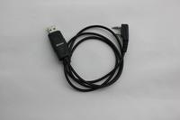 Programming cable for Kenwood two way radio walkie talkie