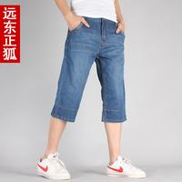 Far east 2013 men's summer clothing thin jeans male denim capris trousers 2014
