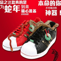 Free 2012 the tide skateboarding shoes shampooers men's midfoot male shoes lovers design men's sport shoes