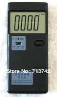 QX-5 electromagnetic radiation tester, electromagnetic radiation detector, pregnant women radiation detection