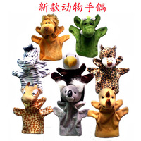 30pcs/lot 22cm large puppet animal puppet wholesale Baby Plush Toy Finger Puppets Hand Puppets free shipping