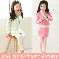 Female child clothing baby autumn the trend of fashion 100% cotton long-sleeve casual sports sweatshirt set(China (Mainland))