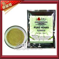 Free shipping Natural plant hair powder sojat premium henna powder finger pollen impatiens pollen 100g red brown color