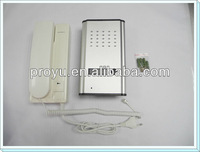 audio door phone  door phone with unlocking above 100CM talking distance  (PY-DP3207A)