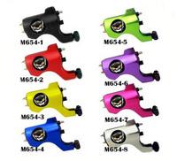 professional New Skull Rotary Tattoo Machine Gun Shader Liner U-Pick Color M654