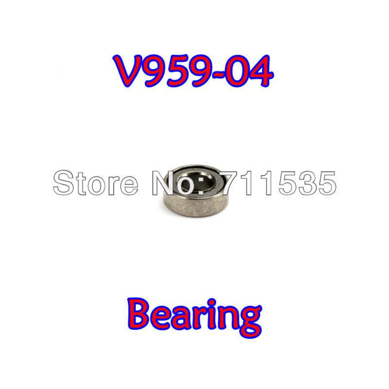 Запчасти и Аксессуары для радиоуправляемых игрушек V959/04 WLTOYS V959 V969 V979 V989 V999 4/2.4 RC 4 wltoys wl v959 v969 v979 v989 v999 v222rc quadcopter spare parts hook