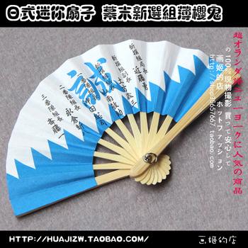 Fan japanese style fan mini fan ghost folding fan