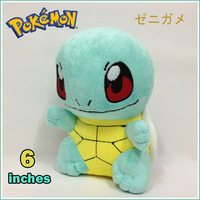 Pokemon Character Squirtle Plush Soft Toy Stuffed Animal Cuddly Doll Figure 6""