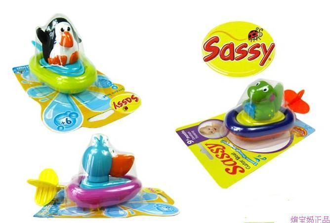 Free Shipping Bath Toy Animal Motorboat Three Models For Choose Educational Developmental Toy(China (Mainland))