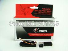 wholesale video chip set