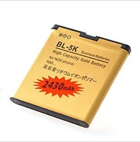 2430MAH HIGHCAPACITY REPLACEMENT GOLD  BATTERY FOR NOKIA N85/N86/N868MP/C7/C7-00/2610S BL-5K FREE SHIPPING