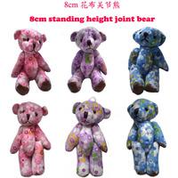Multicolor 60pcs/Lot  8CM  Plush Joint Bare Doll/TOY Plush Teddy Bear Pendants For Key/Bag/Phone/Decoration Christmas Gifts