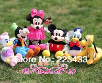 M'lele Free shipping plush Cartoon Mickey Mouse Donald Duck Tumbler Figure Toys Wholesale(6pcs/set)