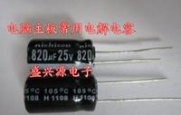 Free Shipping 10PCS 25V 820UF 10x20mm Nichicon Aluminum Electrolytic Capacitor