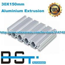 cheap aluminum profile