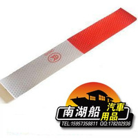 B261 car safety warning with reflective stickers super bright 10g