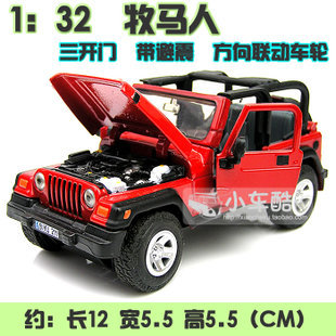 Siku 3 belt alloy open the door shock toy cars(China (Mainland))