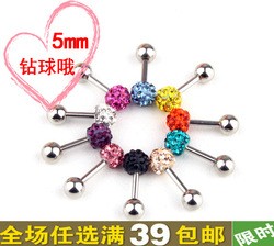 All rhinestone women post earrings all round rhinestone ball head pin earring stud earrings(China (Mainland))