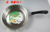 Stainless steel frying pan flat bottom pot coating none smoke cookware 22cm24cm26cm28cm